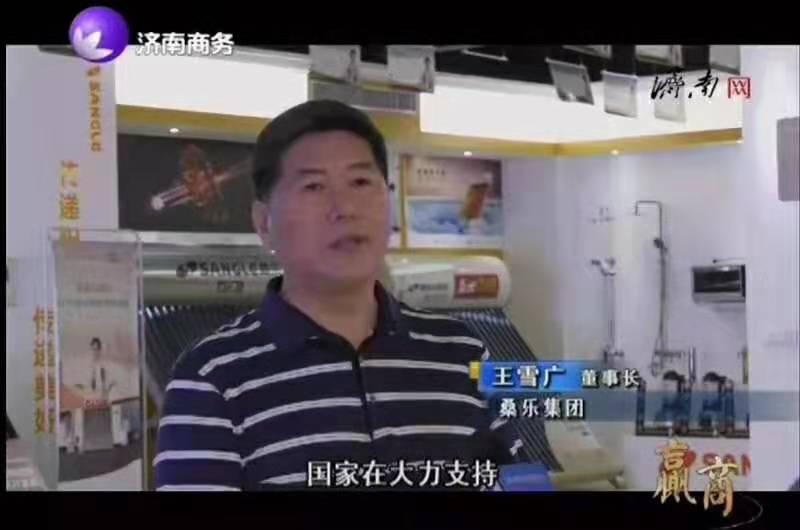 济南电视台《赢商》栏目专题采访