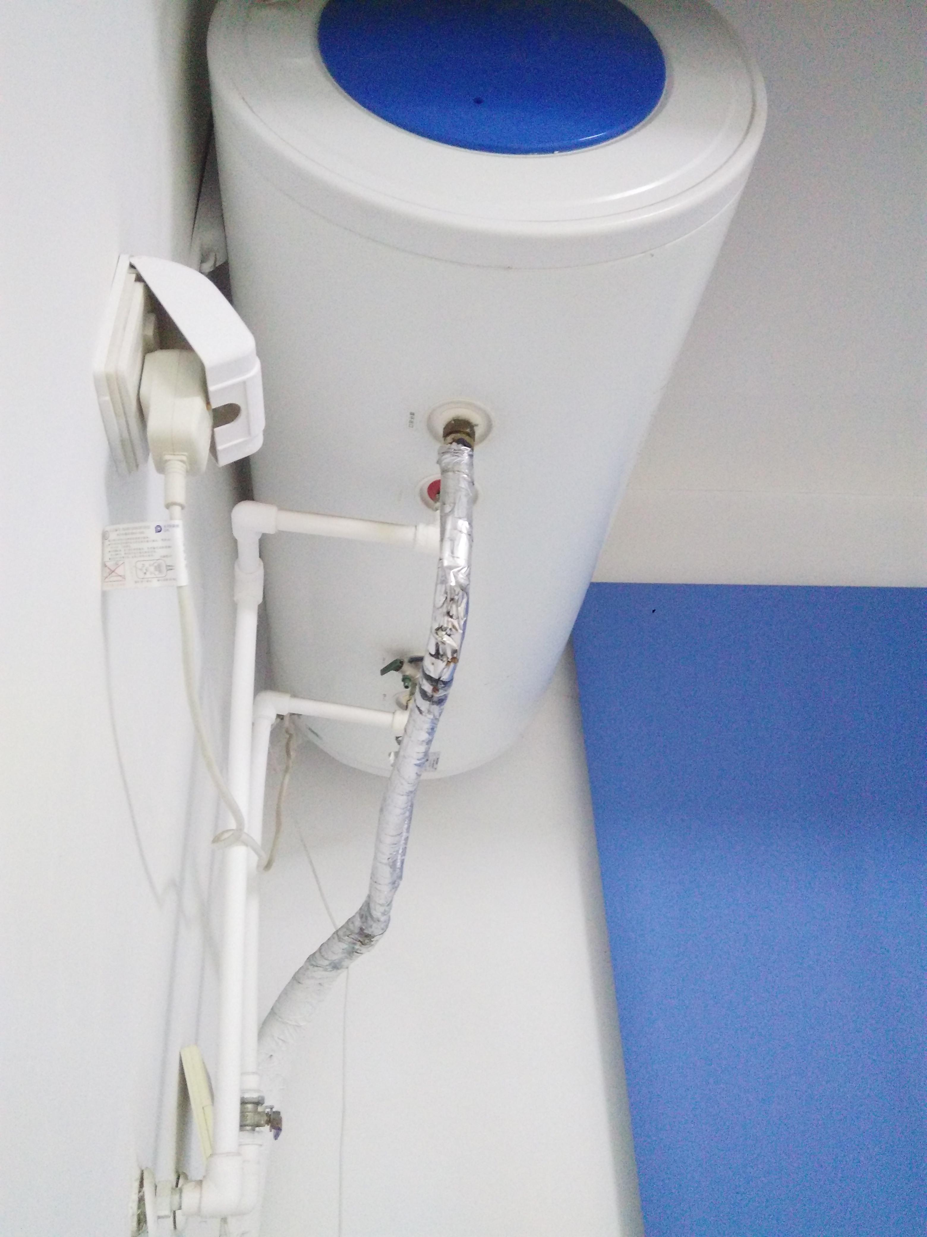 Vacuum Tube Solar Heater